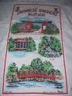 Vintage Retro Souvenir Cotton Linen Tea Towel Souvenir Japanese Gardens Auburn