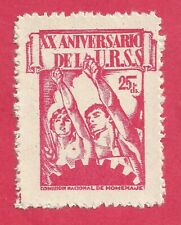 ESPAÑA GUERRA CIVIL  1937 XX ANIVERSARIO DE LA U.R.S.S.