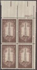 Scott # 1134 - Us Plate Block Of 4 - Petroleum Industry - Mnh - 1959