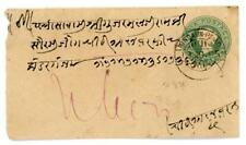 1895 India ½a stationery cover from Hindaun Road to Ulwur