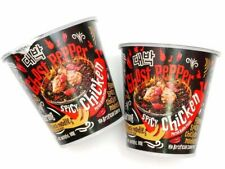 2 NEW CUP Instant Noodle 80g Ghost Pepper Spicy Chicken Ramen