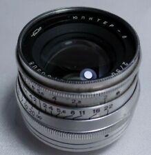 JUPITER 8 Russian Lens F 2/50 mm for M39 L39 mount FED Zorki Leica Camera  1621