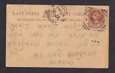 India East India 1894 Postcard ¼ anna Bombay