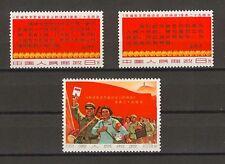 CHINA 1967 SG 2359/61 MNH Cat £1300