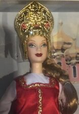 Dolls of the World Princess of Imperial Russia Barbie doll NRFB