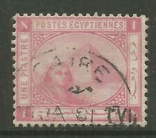 STAMPS-EGYPT. 1879 1 Piastre Rose. Variety Watermark Inverted SG: 47w. Fine Used
