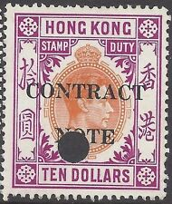 Hong Kong KGVI $10 CONTRACT NOTE REVENUE, Used, BAREFOOT #227B