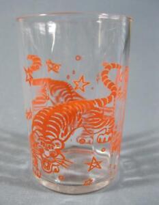 Retro/vintage 60s Swanky Swig glass/tumbler-orange tigers motif