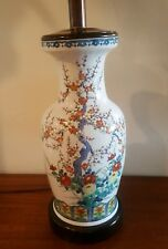 Chinese Famille Rose Wood Stand Vase Lamp Flower Tree Raised Surface Hand Paint