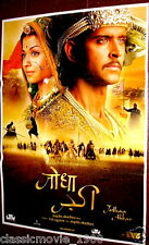 JODHAA AKBAR ORIGINAL POSTER # 5 BOLLYWOOD