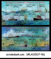 MALDIVES - 2001 SHIPWRECKS & SHIP MYSTERIES OF THE WORLD / SHIPS M/S MNH 2nos