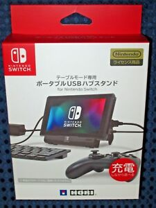 Nintendo Switch Portable USB Hub Stand Table Mode Only Super Smash Bros Ultimate