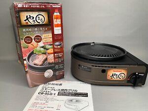 Iwatani YAKIMARU Smokeless Barbeque Grill CB-SLG-1