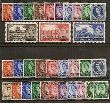KUWAIT 1952-57 GB OVPTS SG93/102, 107/09, 110/19, 120/30 NEVER HINGED