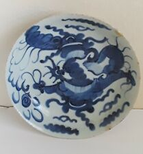A Antique Chinese Blue & White Procelain Plate, Marked