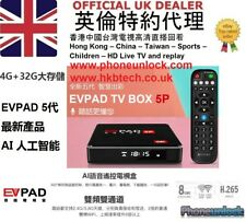 EVPAD5pro 2020新 AI Voice 4GB/32GB HK CN BOX 中港台電視盒 TVPAD HTV UNBLOCK UBOX 保養 UK