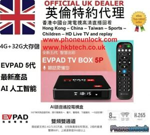 EVPAD5pro 2020新 AI Voice 4GB/32GB HK CN BOX 中港台電視盒 TVPAD HTV UNBLOCK UBOX 保養 UK