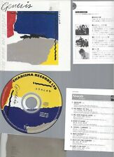 CD--GENESIS--ABACAB--MADE IN JAPAN--VJCP68104--1981--CARDSLEEVE