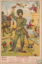 IMPERO RUSSO COMUNISMO COMUNISTA PROPAGANDA VINTAGE 12x8 pollici Poster ristampa