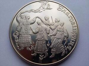 """Ukraine,5 hryven coin """"Annunciation ( Blagovіschennya)"""" 2008 year"""