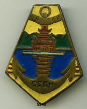 Insigne troupes coloniales , Cie. Coloniale de Garnison /  HANOÏ