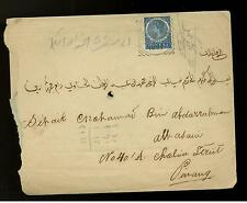1907 Netherlands Indies Cover to Penang Straits Settlement