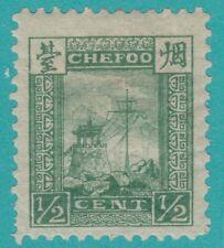 CHINA CHEFOO 1 1893 MINT HINGED OG NO FAULTS VERY FINE !