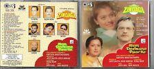 Unhaar Ki Zindagi & Hum Deewane Pyarke Soundtrack CD Album Anand Milind