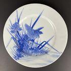 "Rare Japanese Antique NABESHIMA Porcelain Ware Plate Edo era 7.25x.75"" Waterbird"