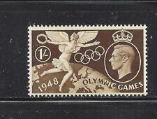 GREAT BRITAIN - 274 - MNH - 1948 - KING GEORGE VI & OLYMPICS AT WEMBLEY