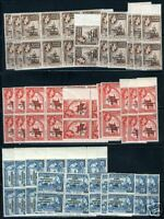 GHANA SC#25-7 SG#173-4, 176 MINT NEVER HINGED 44 SETS