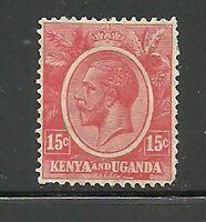 Album Treasures Kenya Uganda Tanganyika Scott # 24  15c George V Mint Hinged
