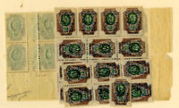 Russia Stamps Rare Find Lot of 47 Mint NH 20,000 Overprint Issues