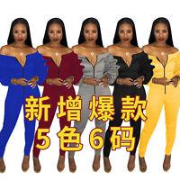 Women's Boat Neck Long Heap Sleeve Zipper Bodycon Casual Club Party Jumpsuit