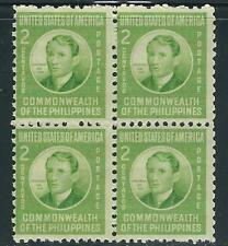 Philippines - Beautiful MNH 1941 Block of 4 Stamps..............FB - .#7420-75
