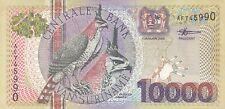 Suriname 10000 gulden 2000 / S042