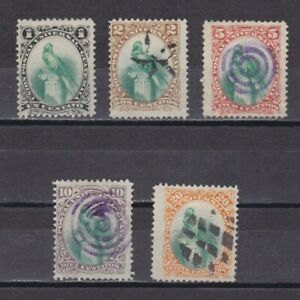 GUATEMALA 1881, Sc# 21-25, CV $12, MH/Used