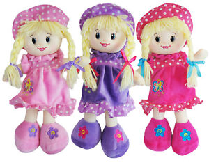 My 1st Rag Doll Traditional Baby Girls Soft Toy Dolly Xmas Christening Gift 32cm