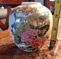 "Vintage Hand Painted 4"" Floral Vase Japan Peacock Beautiful Colors"