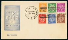 Mayfairstamps ISRAEL FDC 1948 COVER COMBO OF STAMPS wwh23067