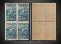 1938 FRANCE TAX RELIEF STUDENTS NURSE NH PERECT GUM BLOCK 4 SCT.B78 Y.417