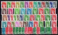 PP135749/ FRANCE – YEARS 1971 - 1981 MINT MNH MODERN LOT