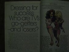 1981 TV Guide(LONI ANDERSON/WENDY SCHAAL/CATHERINE BACH/SORRELL BOOKE/BOSS HOGG)