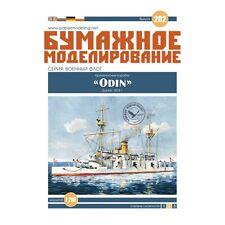 PAPER MODEL KIT MILITARY FLEET , ARMORED SHIPS ODIN 1/200 OREL 202