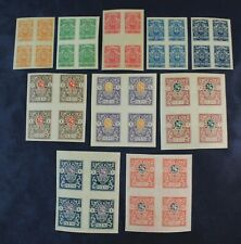 CKStamps: South Russia Stamps Collection Scott#61-67 Mint NH/H OG
