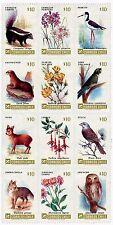 Chile 1985 #1120-1131 Flora y Fauna MNH