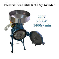 220V Electric Feed Mill Wet Dry Cereals Grinder Rice  Corn  Grain Coffee Wheat