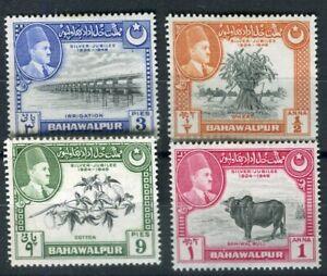 Bahawalpur KGVI 1949 set of 4 SG39/42 MH