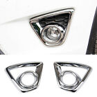 Fit For 2012-2014 Mazda Cx-5 Cx5 Chrome Front Fog Light Lamp Cover Trim Molding