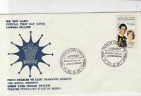 Turkish Federated Cyprus 1981 Charles & Diana Wedding FDC Stamps Cover Ref 23636